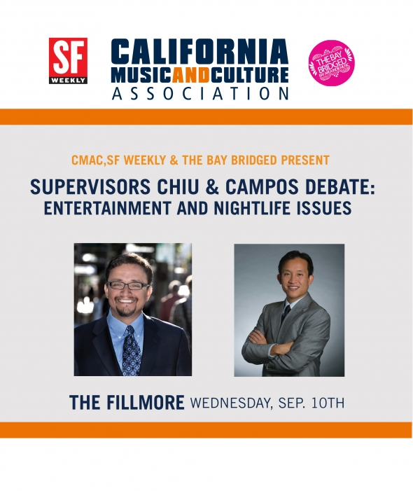 Tomorrow at The Fillmore, SF Supervisors David Chiu and David Campos debate Entertainment and Nightlife Issues