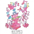 Meat Puppets, Hey Baby Que Paso