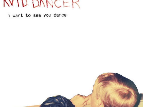 Giveaway: Avid Dancer wants to see you dance